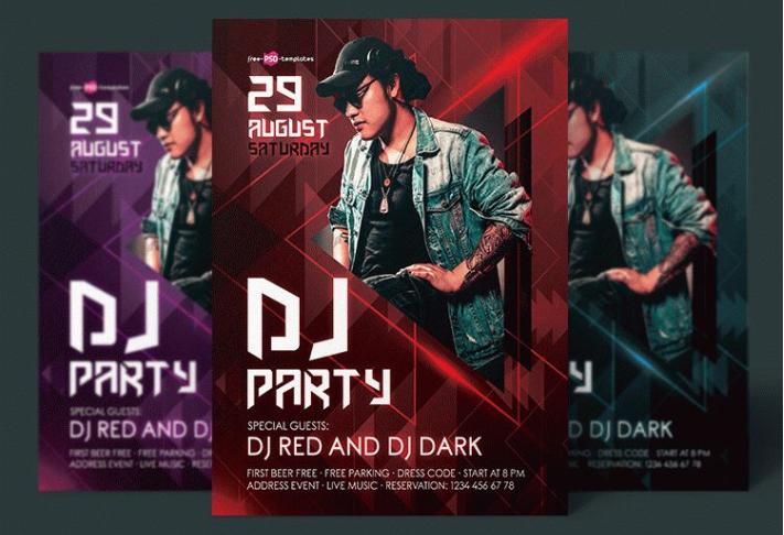 DJ Party Flyer PSD Template