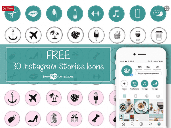 Set Of 30 Instagram Story Icons