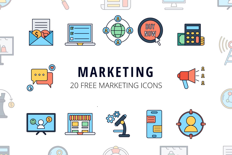 set of marketing icon vector