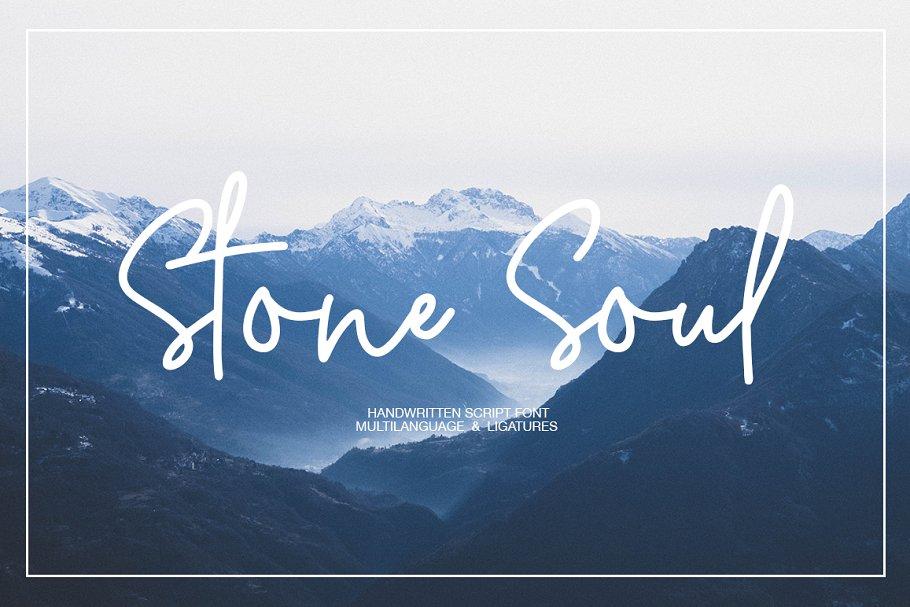 Stone Soul Handwritten Script Font