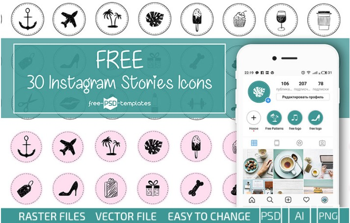 Free 30 Instagram Stories Icons Free PSD Templates