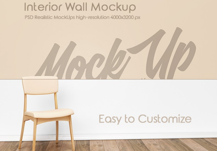 Free Interior Wall Mock up in PSD Free PSD Templates (1)